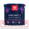 Tikkurila TIKKURILA EURO MATT 3 краска интерьерная для стен и потолка,база А - 0,9 л