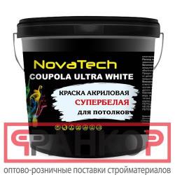 Эмаль НЦ-132 Лакра Белый 0,7кг Россия
