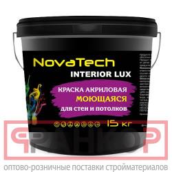 Эмаль НЦ-132 Лакра Красный 1,7кг Россия