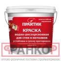 Краска ПРАКТИК водно-дисперсионная для стен и потолков ВЛАГОСТОЙКАЯ 3 кг