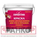 Краска ПРАКТИК водно-дисперсионная для стен и потолков МОЮЩАЯСЯ 3 кг