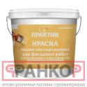 Краска ПРАКТИК водно-дисперсионная ФАСАДНАЯ 7 кг