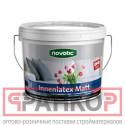 Feidal innenlatex matt супербелая морозостойкая 10 л