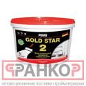 ПУФАС GOLD STAR 2 Краска акрилатная супербелая глубокоматовая мороз. (2