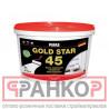 ПУФАС GOLD STAR 45 Эмаль акриловая супербелая полуглянц. мороз. - 3,5 кг