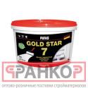 ПУФАС GOLD STAR 7 Краска акрилатная супербелая мат. мороз. (0