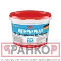 ПУФАС Краска интерьерная белая Decoself мороз. (1