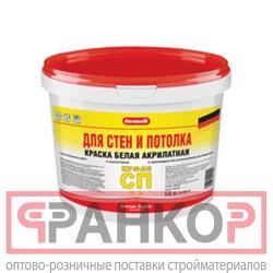 Грунт Бетон-контакт Лакра 6 кг