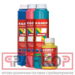 Герметик Акцент-117 белый-серый-желтый кирпич*-красный кирпич*- коричневый кирпич* 0,31 л