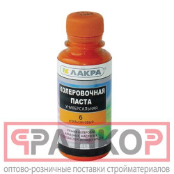 Герметик Гермес-17 белый-серый-желтый кирпич*-красный кирпич*- коричневый кирпич* 0,6 л