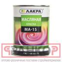 Краска МА-15 Лакра Жёлтый 1