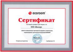 Ecoroom.jpg