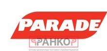 Купить Parade | Парад в Москве по доступным ценам