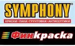 SYMPHONY  Каталог красок|SYMPHONY в Москве по доступным ценам