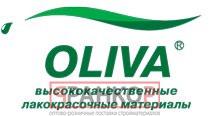 Oliva герметики двух компонентные и краски