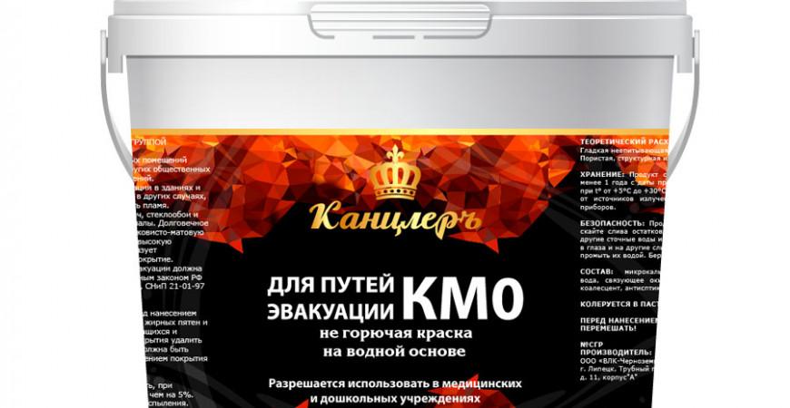 Краска КанцлерЪ КМ-0 силикатная для внутренних и наружных работ