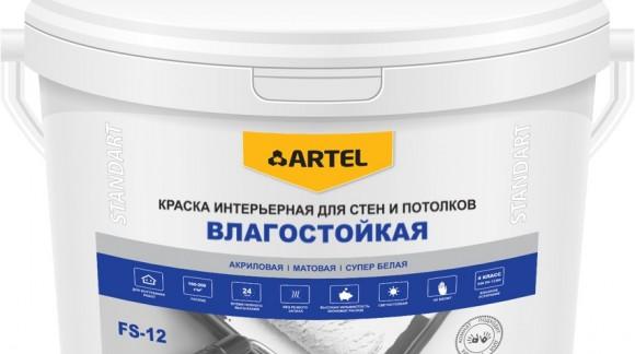 Краска для стен и потолков купить в Москве от производителя Артель