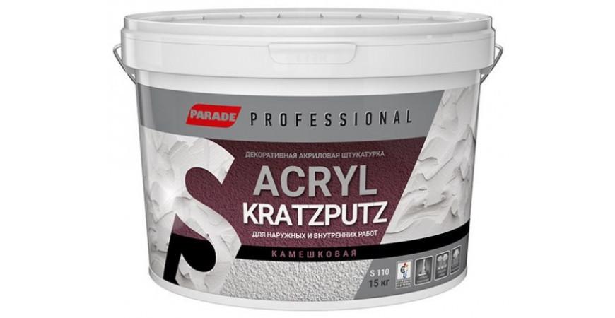 PARADE Professional ACRYL KRATZPUTZ S110 15 кг по 2350 руб