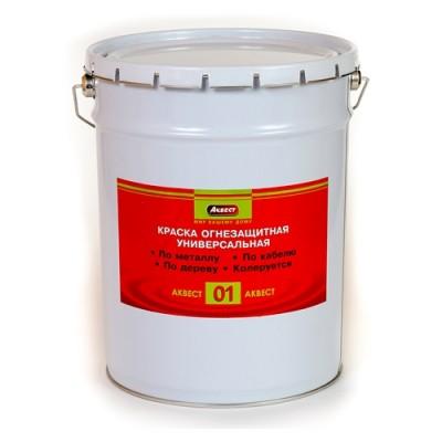 Вспучивающаяся огнезащитная краска для металлических конструкции. Огнезащитная эффективность R45, R90. Фасовка 25 кг.